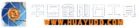 jin刚石砂lun厂家